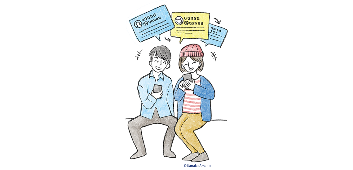 Pärchen mit Smartphones