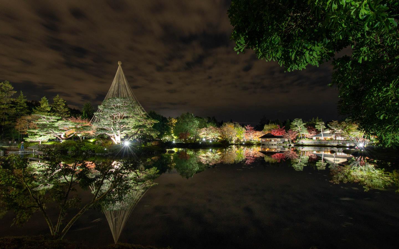 Abendliches Herbstlaub in Tachikawa