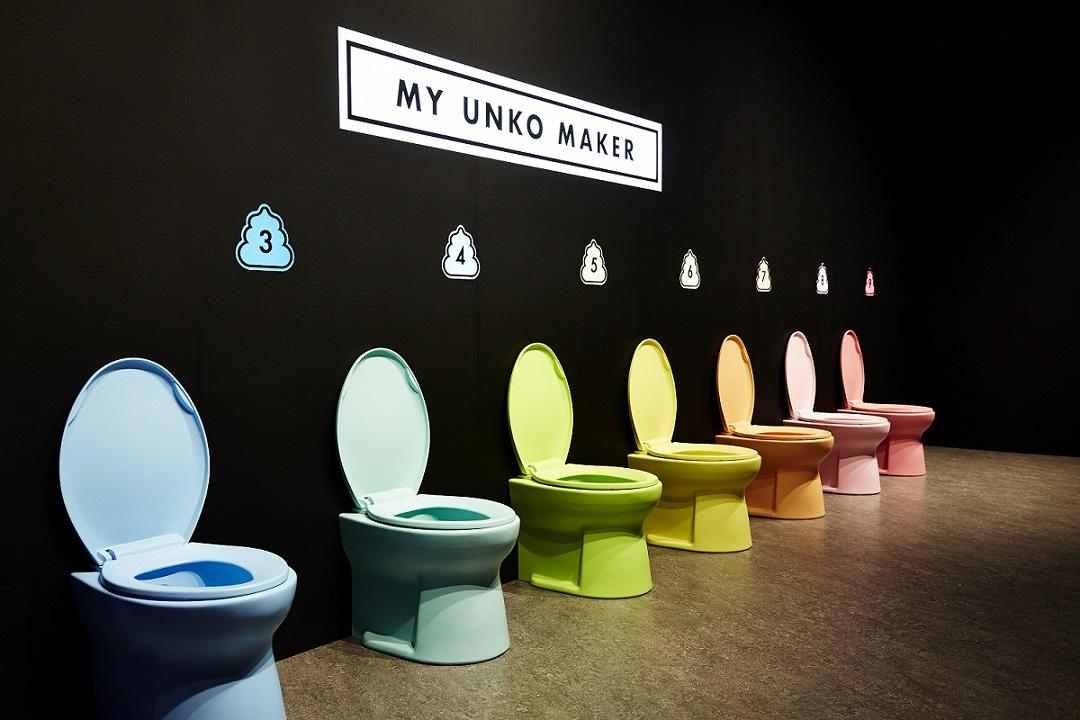 Unko Museum in Tokyo