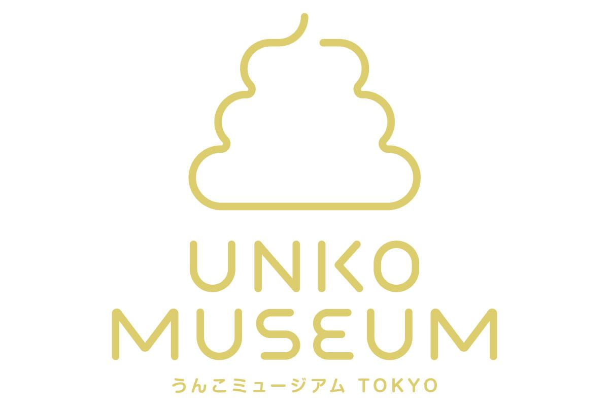Unko Museum Tokyo logo