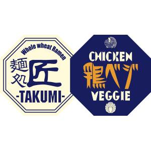 Takumi 3rd Chicken&Veggie