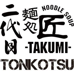 Takumi 2nd Tonkotsu