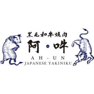 AH-UN Japanese Wagyu Yakiniku