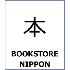 Bookstore Nippon