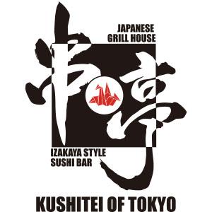 Kushitei of Tokyo