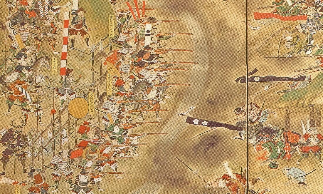 Schlacht von Nagashino