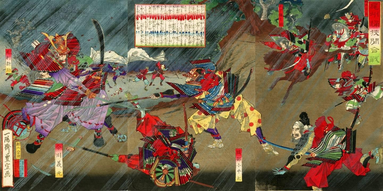 Schlacht von Okehazama