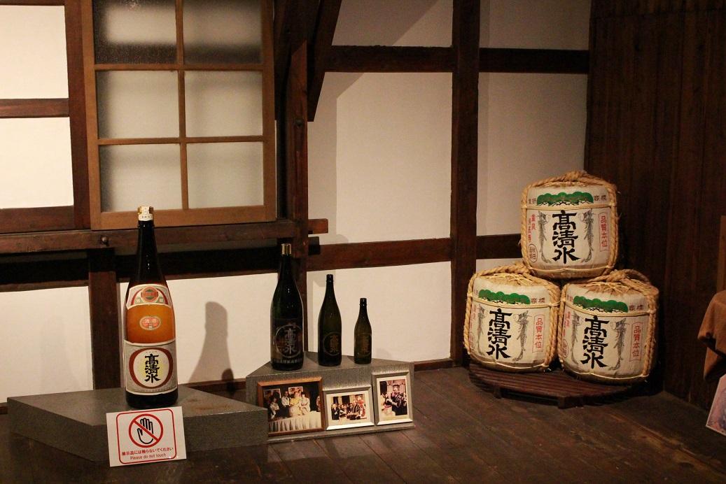 Takashimizu Brauerei