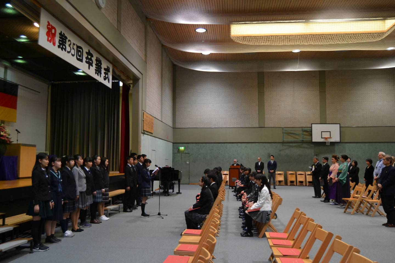 Abschlussfeier an der Japanischen Internationalen Schule Frankfurt am Main.