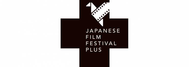 Japanese Film Festival Plus: Logo