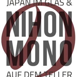 Nihon Mono