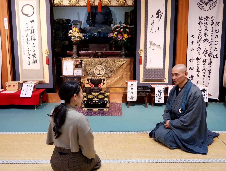 Vortrag über die buddhistische Lehre im Daianzen-ji Tempel.