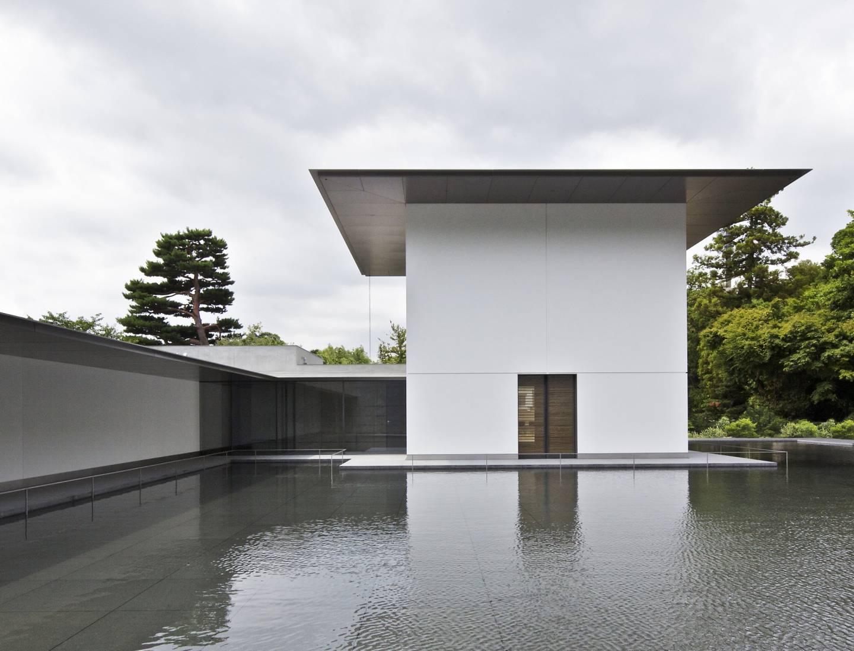 Wasserspiegelgarten und Kontemplativer Bereich im D.T. Suzuki Museum
