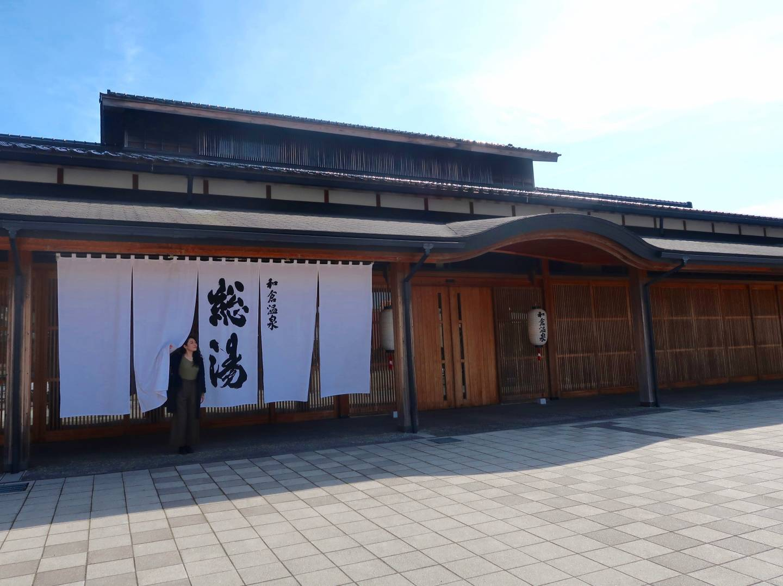 Wakura Onsen (öffentliches Bad)