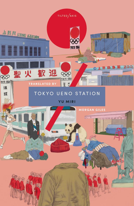 Yu Miri Tokyo Ueno Station