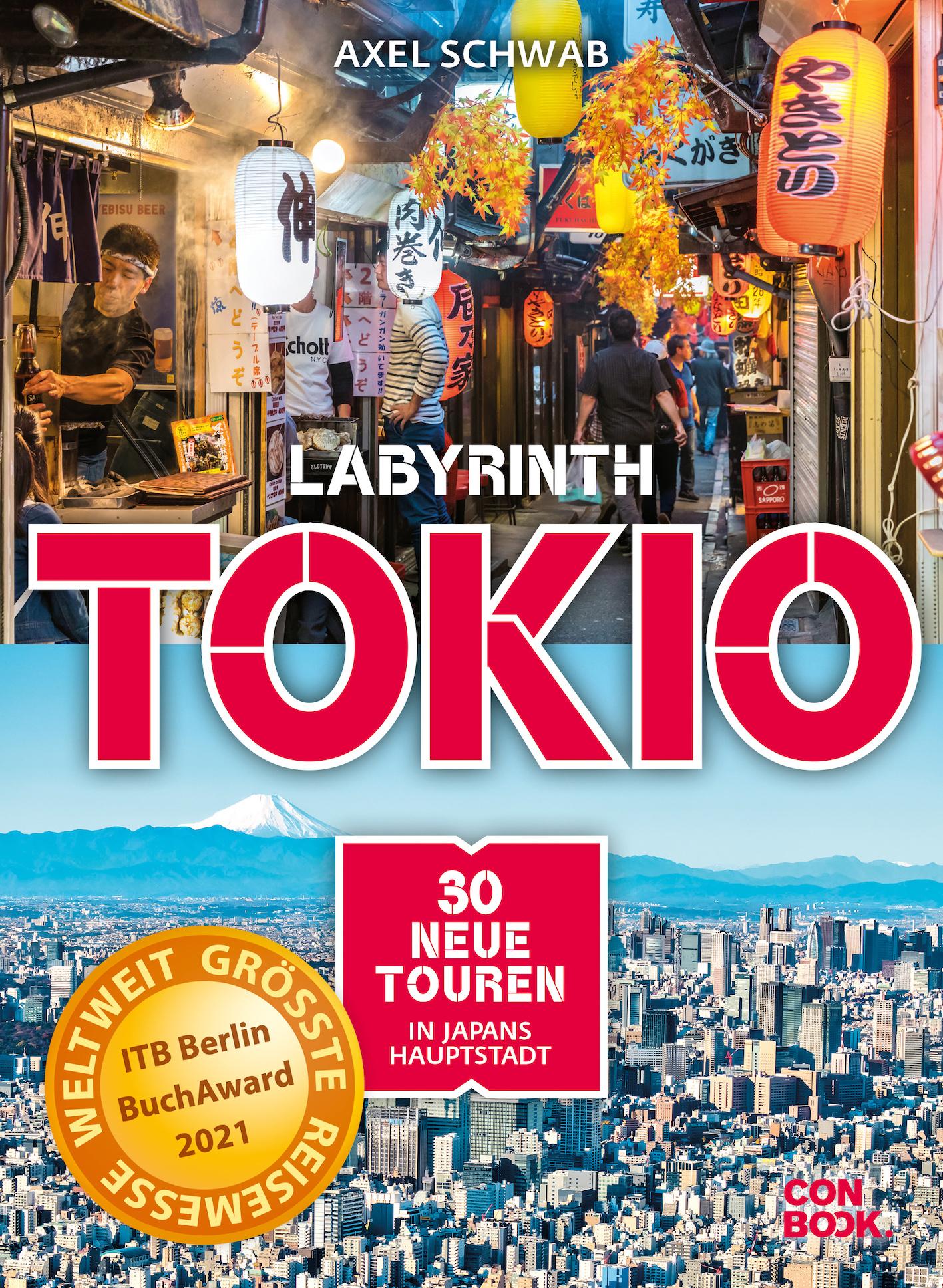 """Reiseführer """"Labyrinth Tokio"""" (Vorderseite)"""