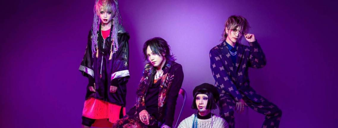 Die japanische Band Anonymous