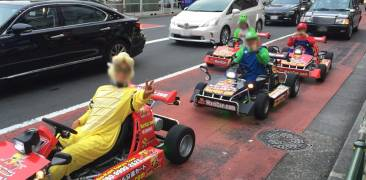 maricar in tokyo