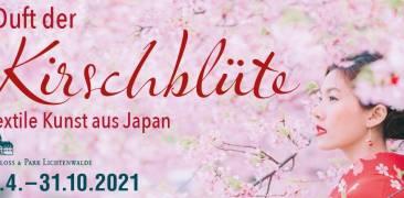 Ausstellung Textile Kunst aus JApan
