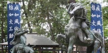 Statue von Uesugi Kenshin