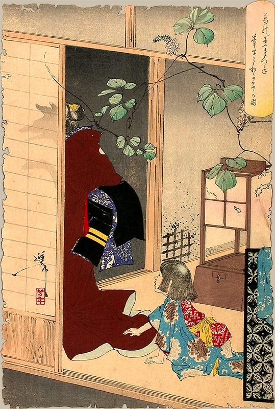 Holzschnitt Kuzunoha
