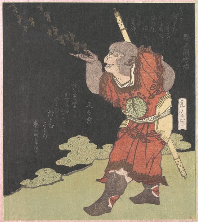 Affenkönig Songoku