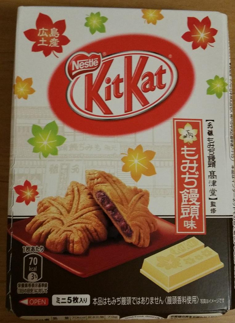 Momiji Manju Kitkat