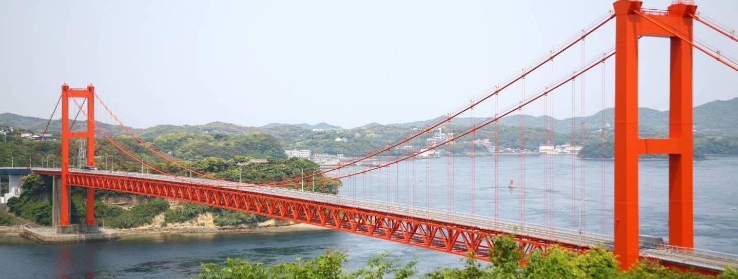 Hirado-Brücke