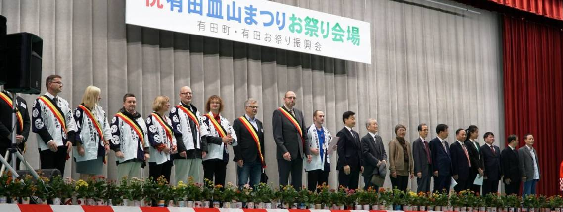 Delegationsreise in Arita