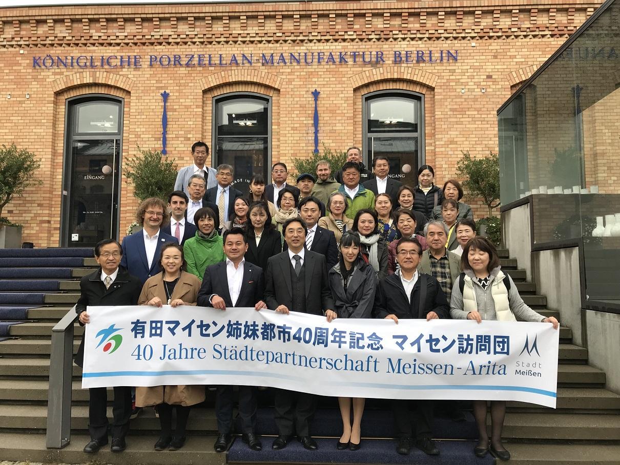 Delegation aus Arita