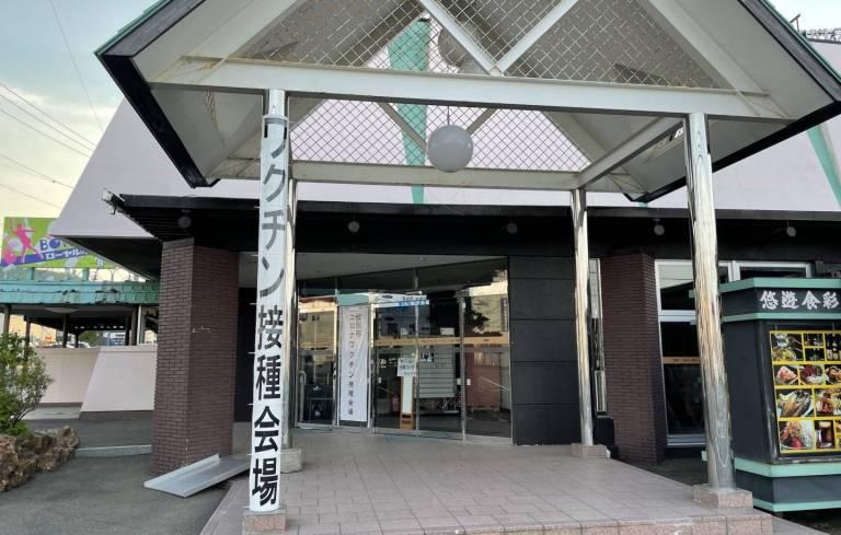 Impfzentrum in Japan