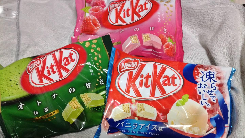 Kitkat Sorten