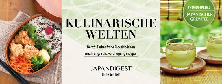 JD Banner Juli 2021