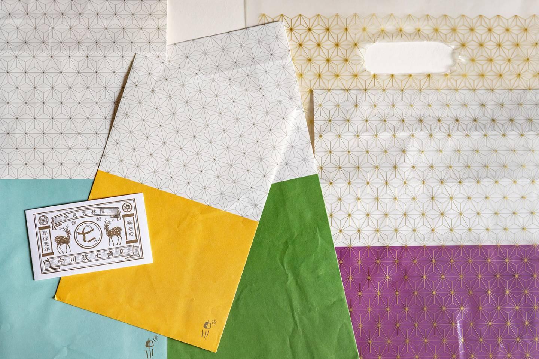 Verpackungstüten mit Asa no ha-Muster in verschiedenen Farben
