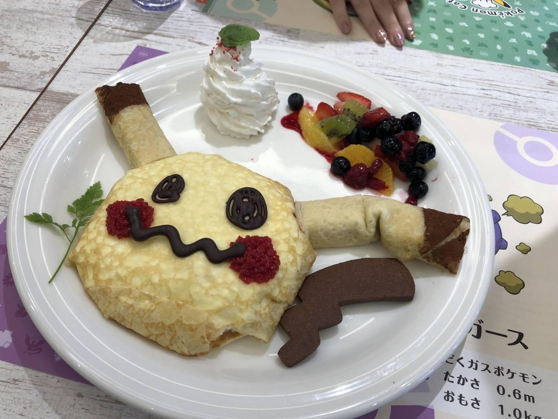 Pfannkuchen in Form des Pokémon Mimigma