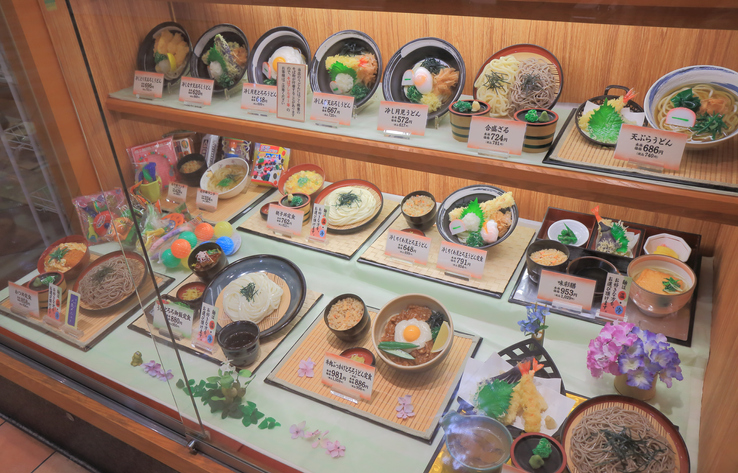 Japanese wax food