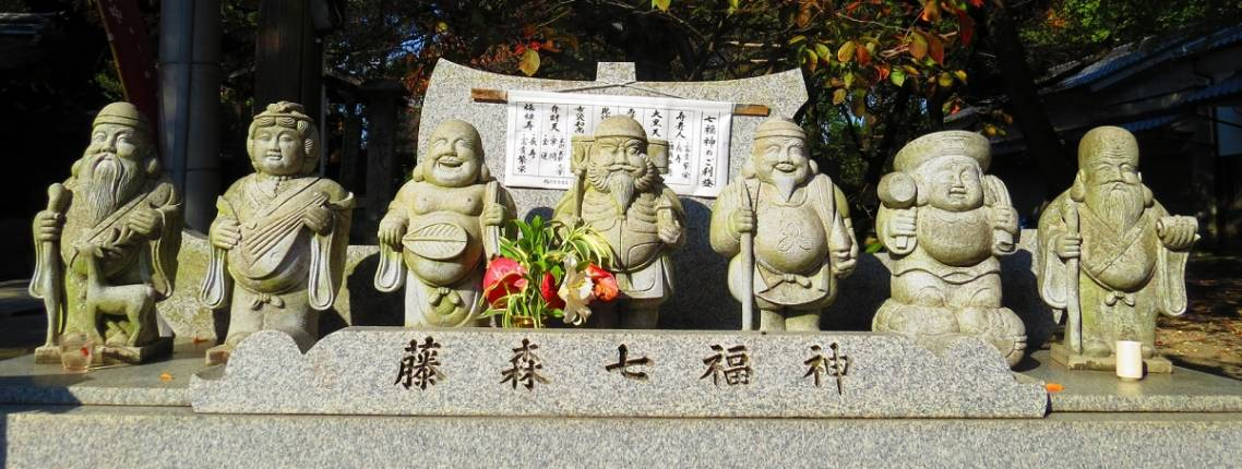 Sieben Glücksgötter am Fujimori-Schrein in Kyōto